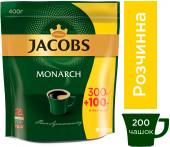 якобс монарх 400 грамм цена